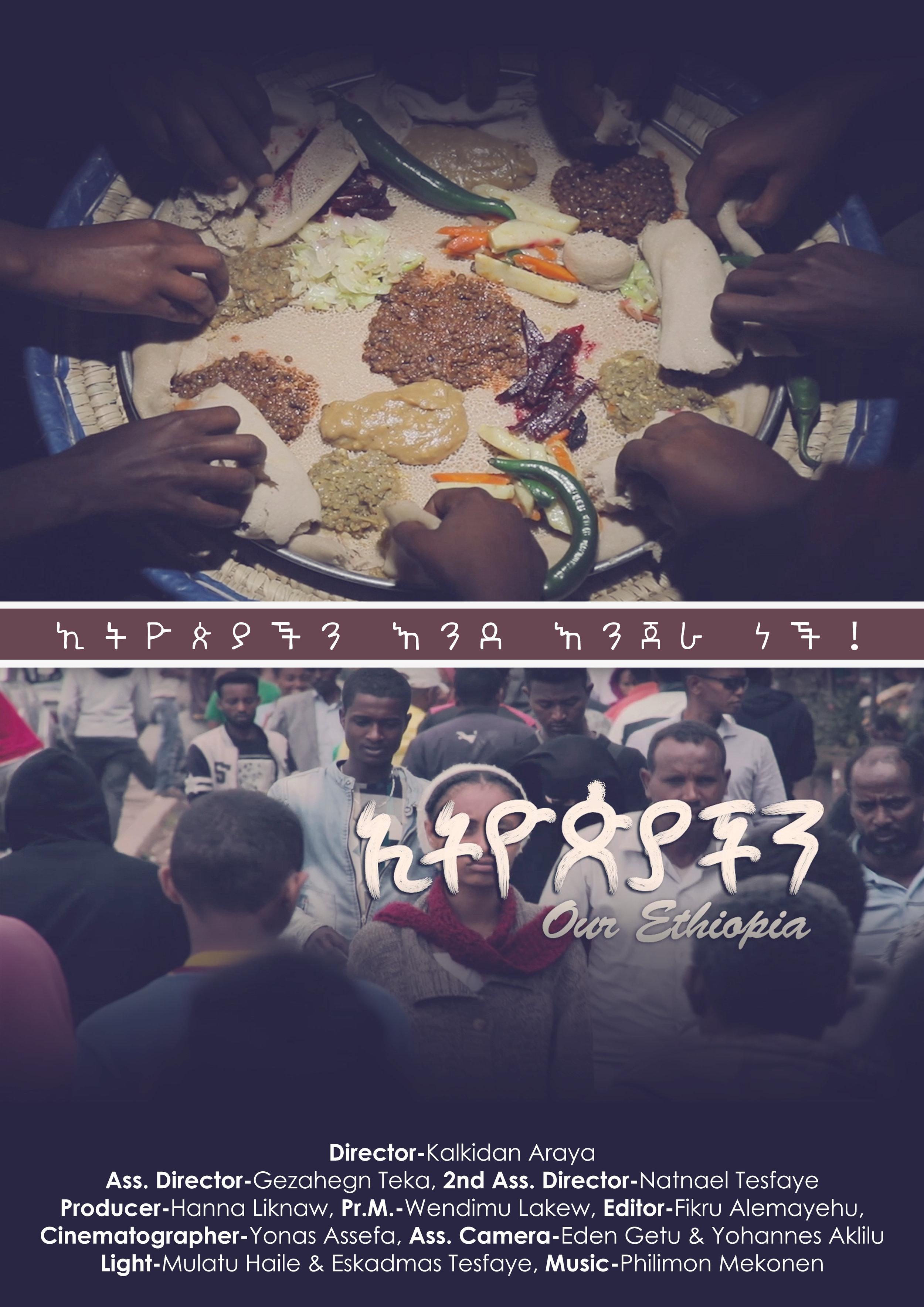 Our Ethiopia - kalkidan araya yesuf.jpg