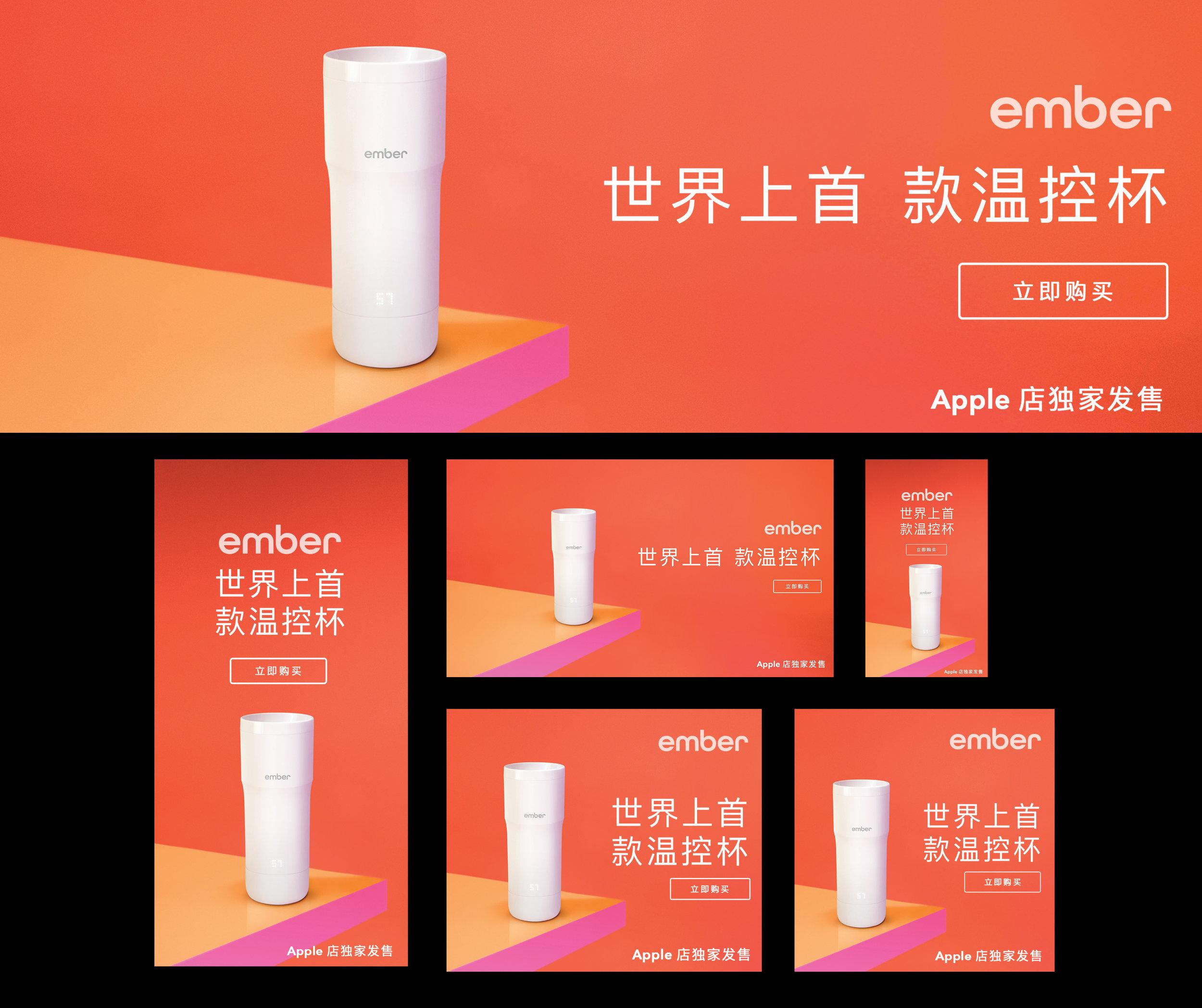 Ember_Desktop_Stills2.jpg