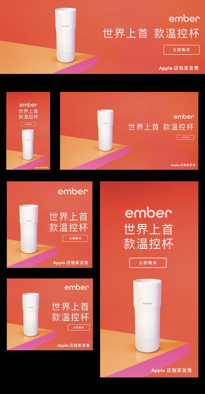 Ember_Mobile_Stills2.jpg
