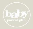 baby portrait plan button.jpg