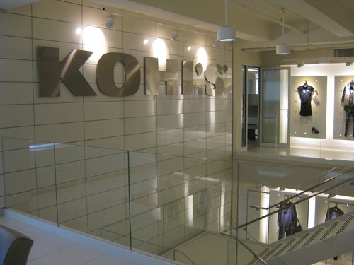 Kohl's Office  1400 Broadway