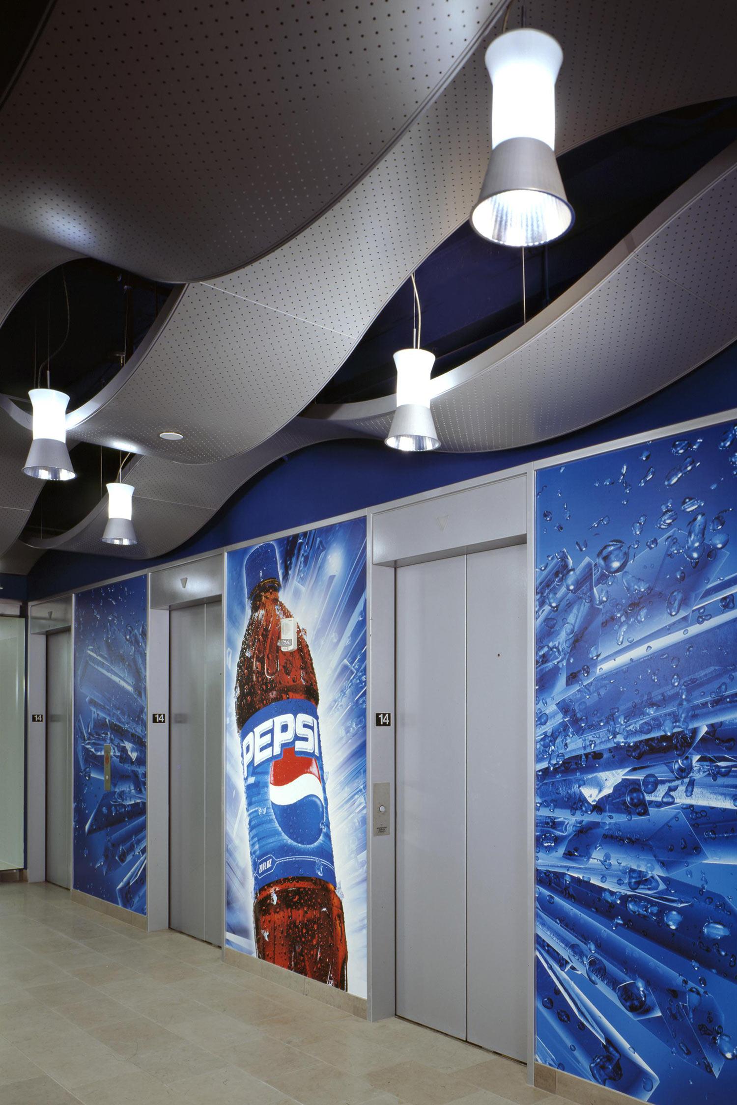 Pepsi Myrtle Hall