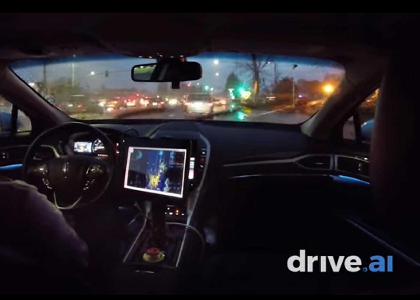 drive_05.jpg