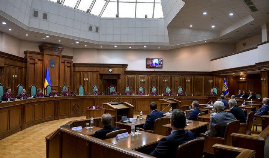 Constitutional Court.jpeg