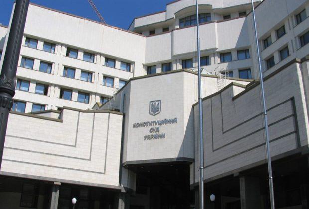 Constitution Court.jpg