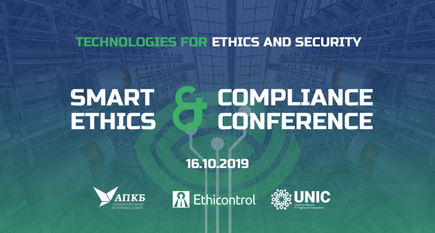 Smart ethics, security & compliance conference.png
