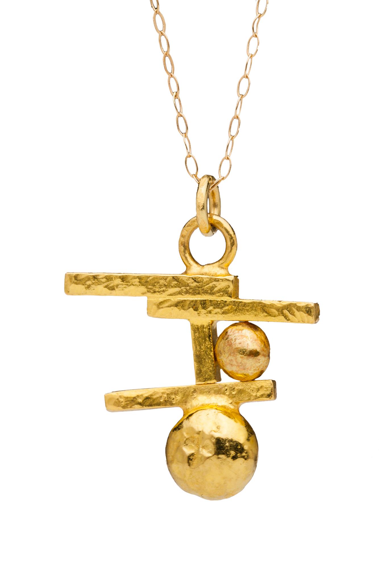 22k gold cairn pendant. 2018.