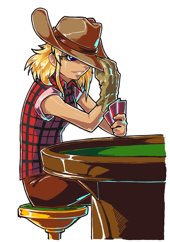 The Legendary Gambler