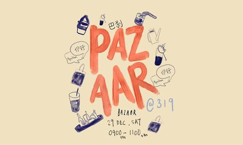 Pazaar@319- Lim Kopi Lo - PAZAAR@319 -Feat. Lim Kopi Lo!A Modified Human Library Edition-They share their stories, you craft them into books! Choose to end 2018 through purposeful connections. You won't know who else you'll meet here! If you have said no to every other get-togethers, you may just want to be avail for this. Come and go as you wish but let these local stories be felt!