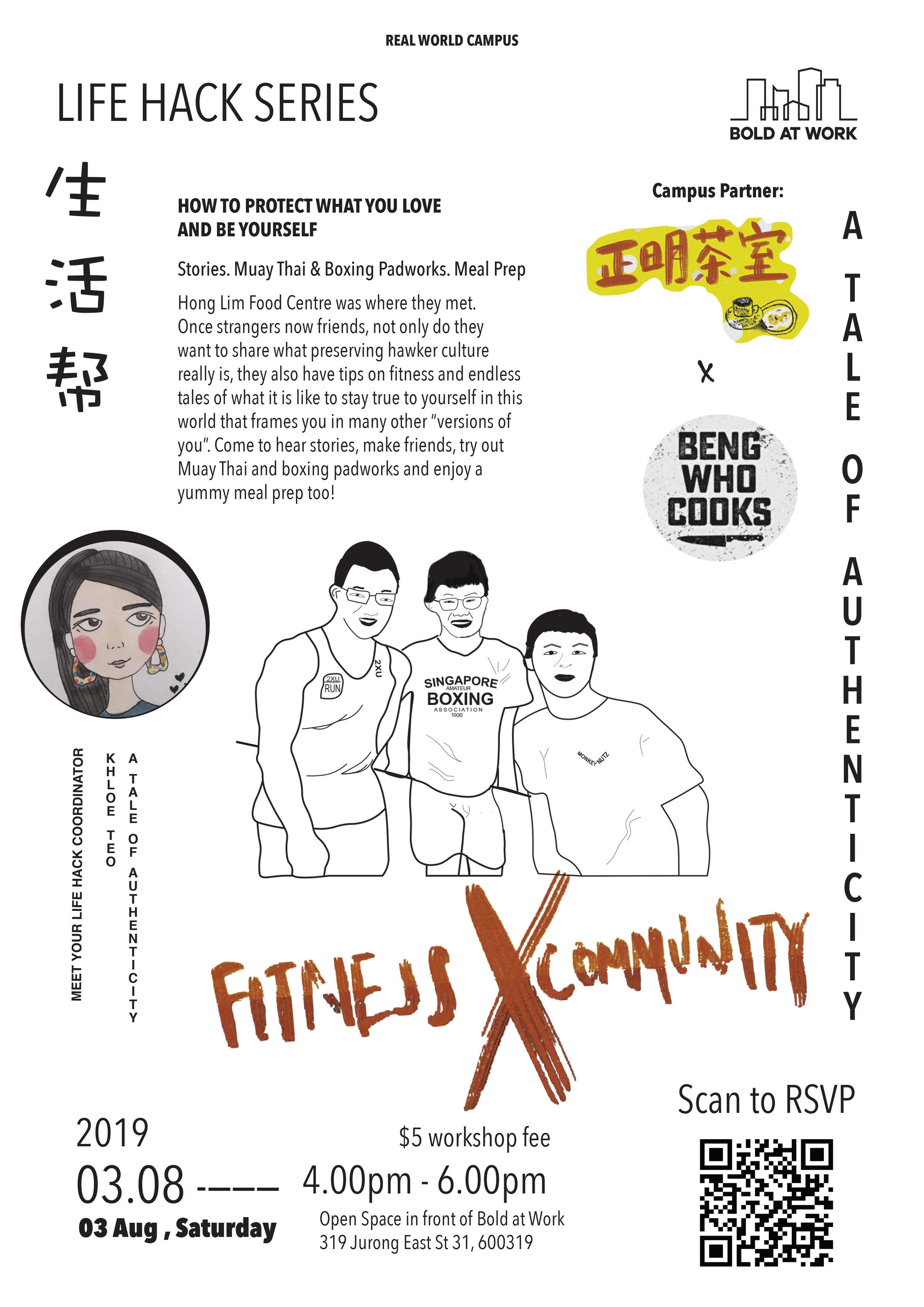 FitnessXCommunity3.jpg