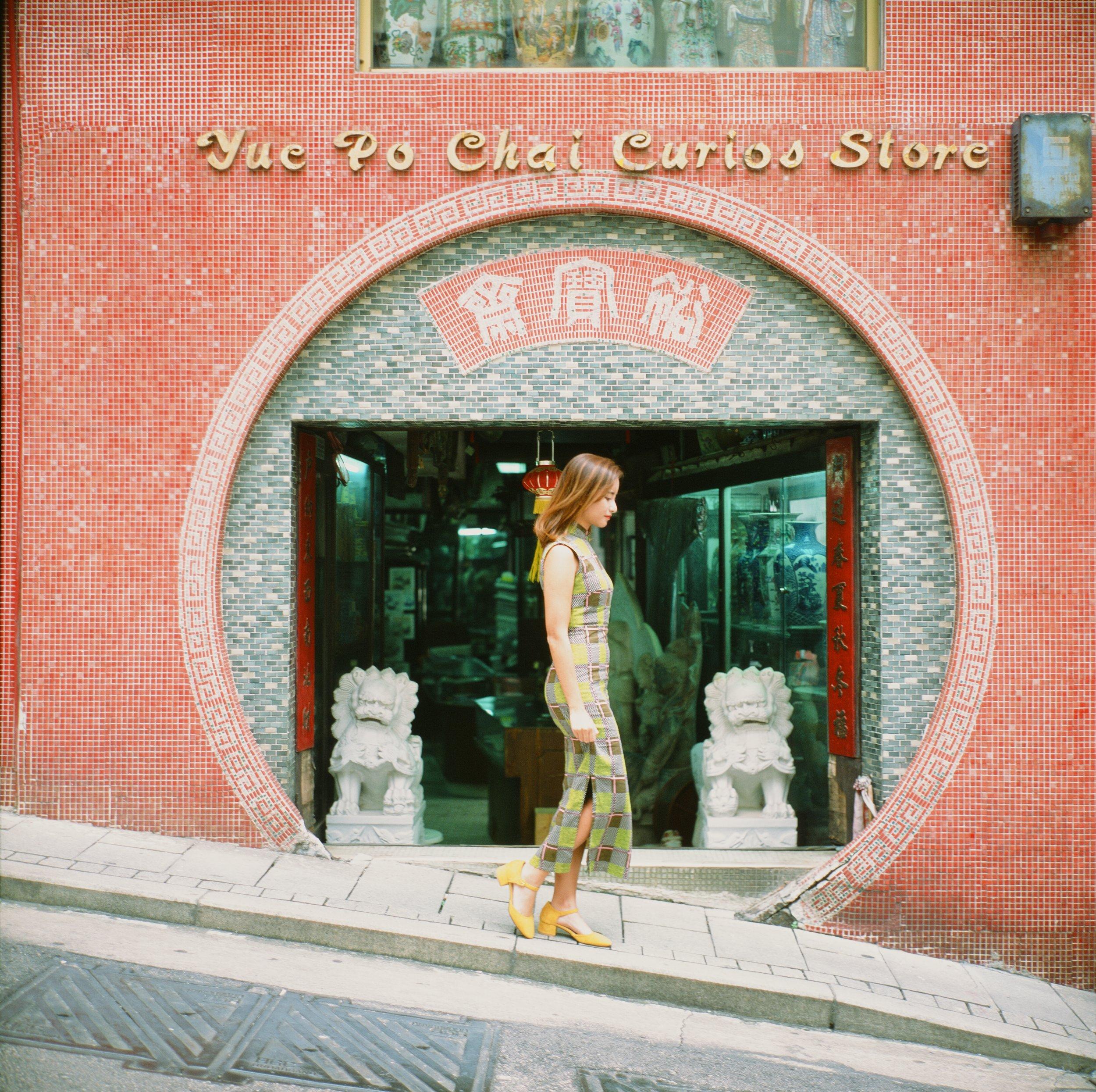 嫣裳記 YAN SHANG KEE PHOTO SERVICE - 旗袍幻燈片穿上 嫣裳記 Yan Shang Kee 美麗的旗袍,遊走中上環的老街隨影。享受一趟港式的古典。