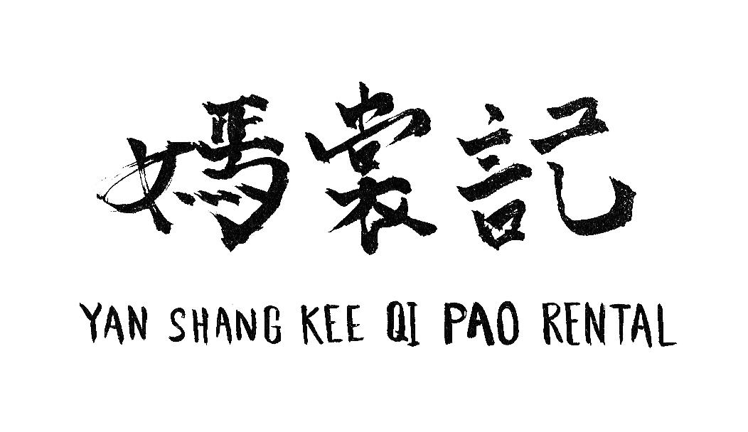 yanshangkee_logo.png
