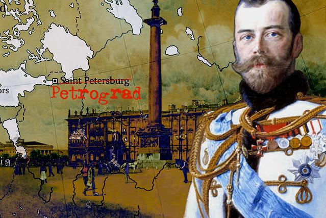 Petrograd.jpg