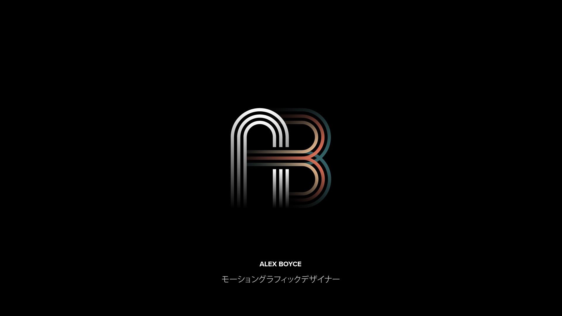 AB_Rebrand_v017-04.jpg