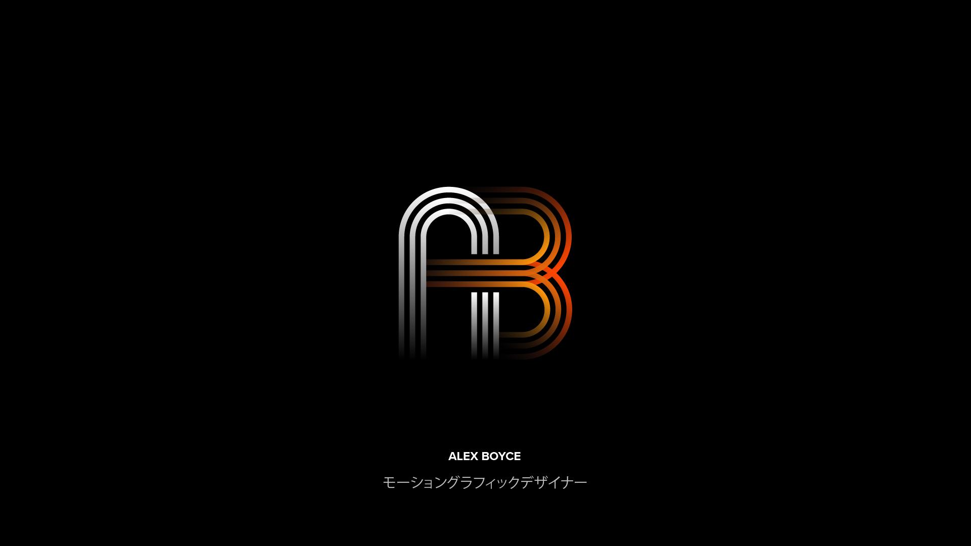 AB_Rebrand_v015-07.jpg