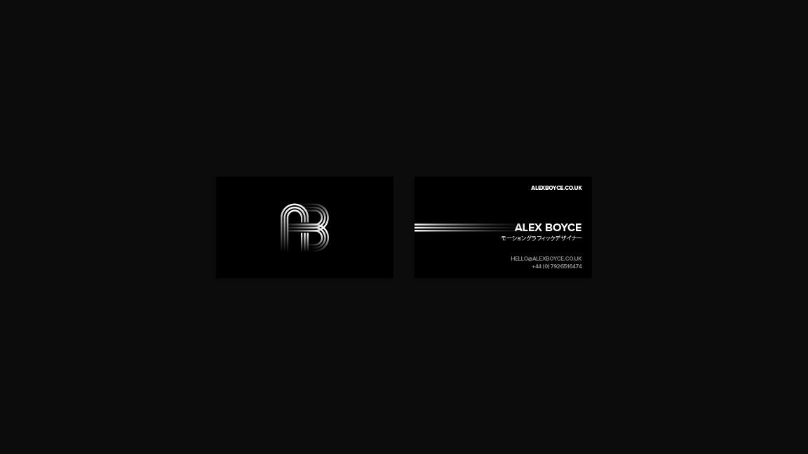 AB_Rebrand_Business_Cards.jpg