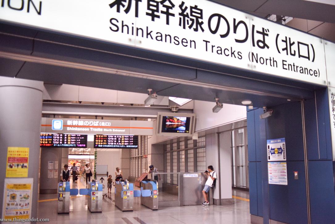 Tokyo to Kyoto, bullet train,Nozomi Shinkansen. Image©www.thingstodot.com