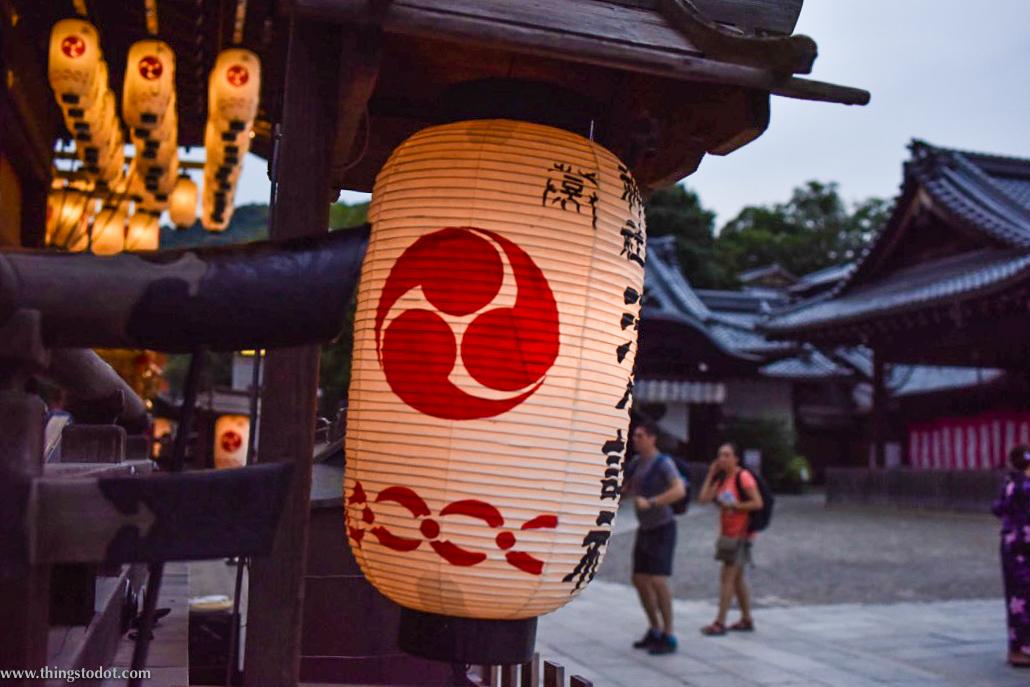 Yasaka Shrine, Kyoto, Japan. Image©www.thingstodot.com