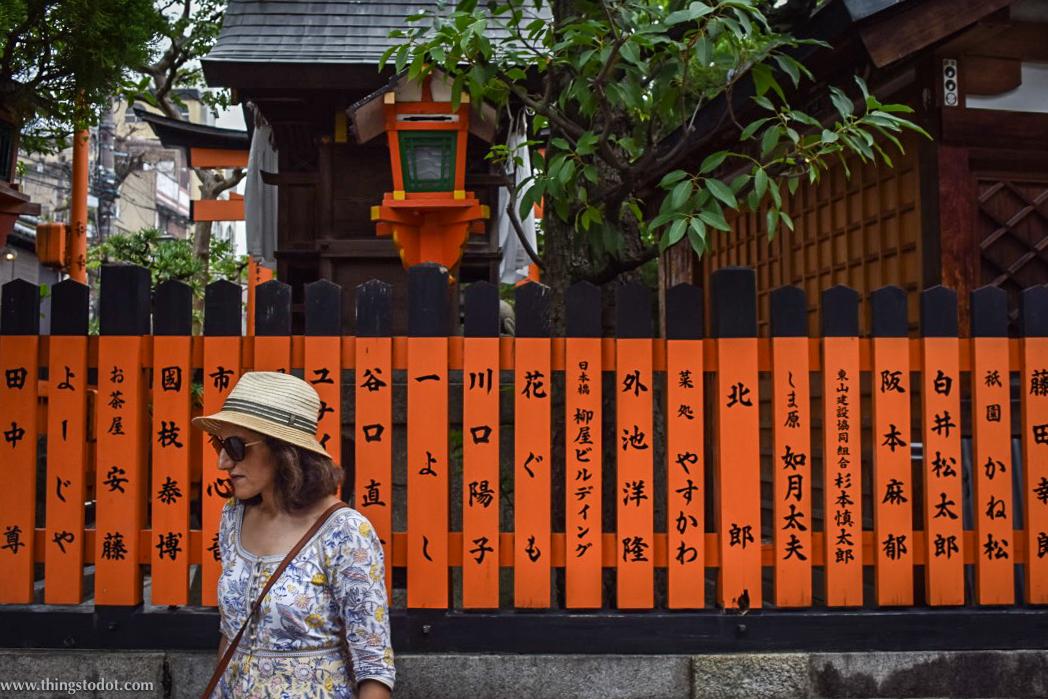 Shirakawa Dori, Kyoto, Japan. Image©www.thingstodot.com