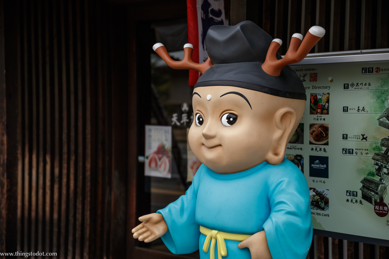 Todai-ji, Nara, Japan. Photo: Kosuke Arakawa (www.kosukearakawa.com). Image©www.thingstodot.com.
