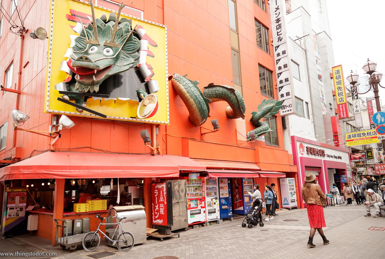 Street food shops, Dotonbori, Osaka, Japan. Photo: Kosuke Arakawa, www.kosukearakawa.com. Image©www.thingstodot.com.
