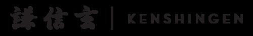 KSGN_Logo.png
