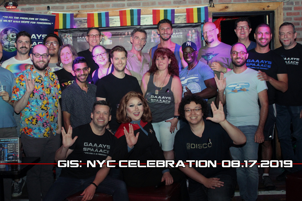 GIS-NYC-JOHN-GLOVER-PARTY-08-17-19-GALLERY-MAIN-PIC-6.jpg