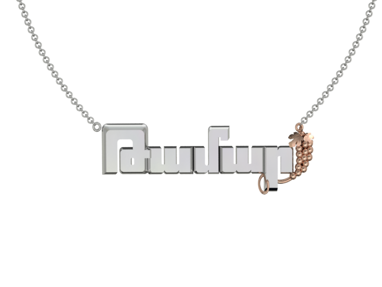 25887db57dbfb Armenian Name Necklace