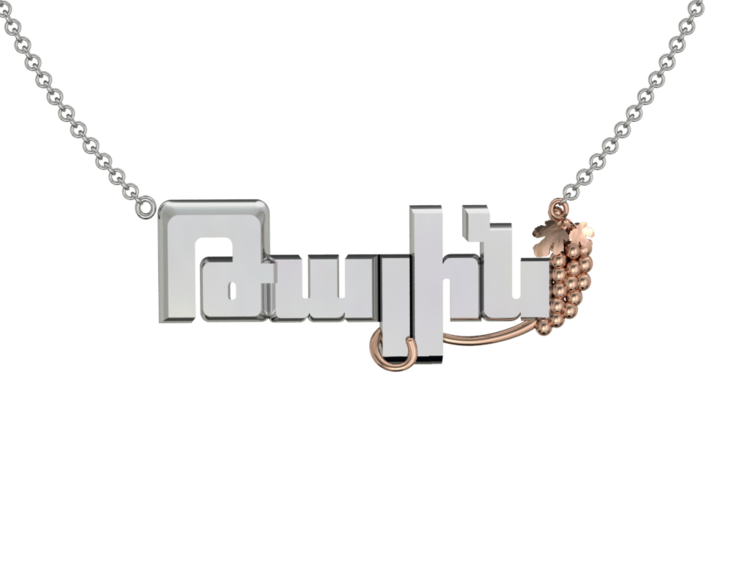 5c93b970feac3 Armenian Name Necklace