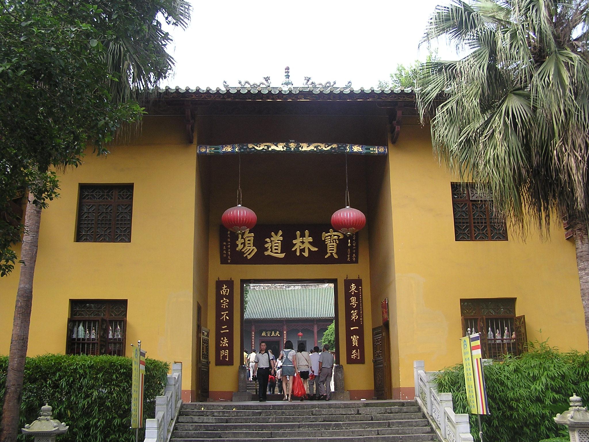 Nanhua Temple, China