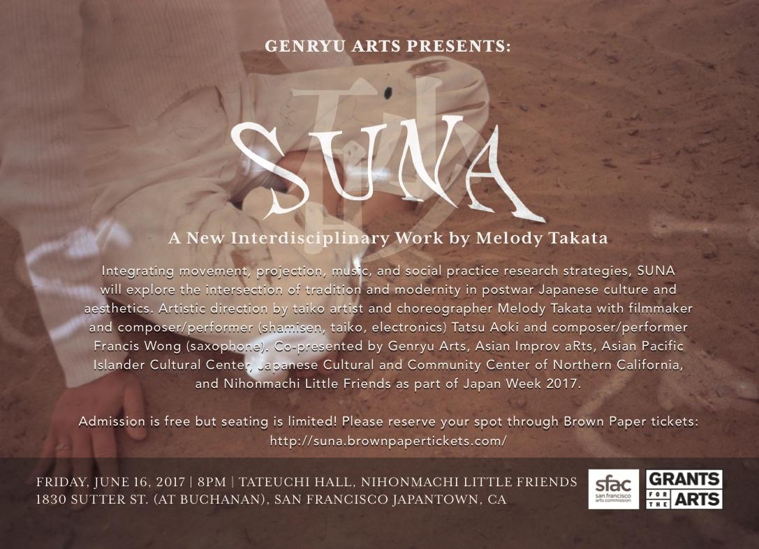 Suna Postcard_final2.jpg