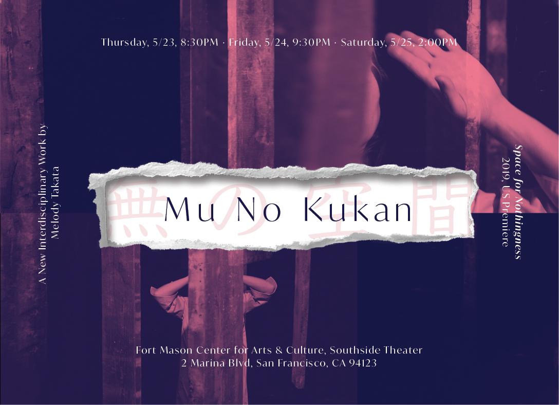 MuNoKukan Final 5x7-01.jpg