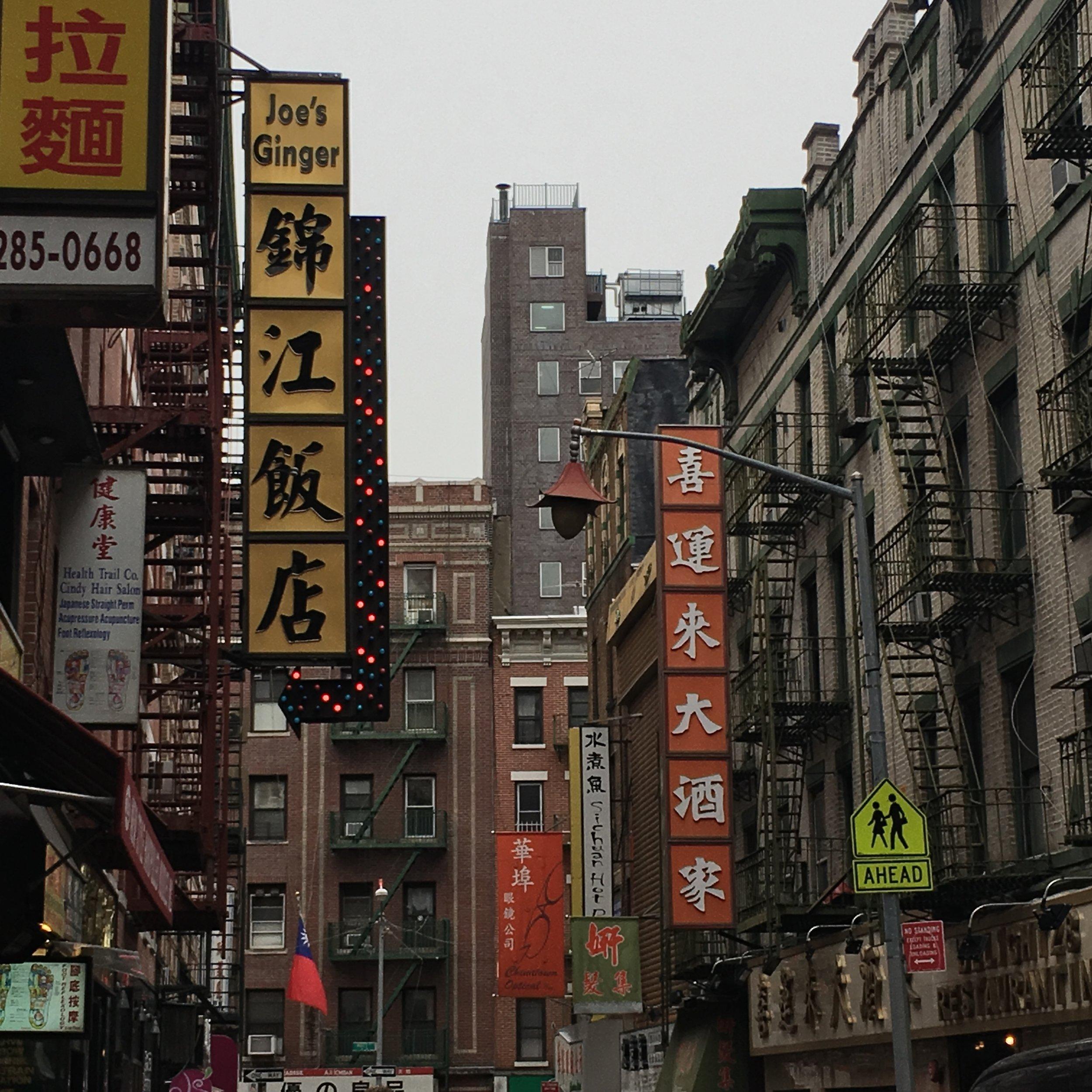 Chinatown SIgnage