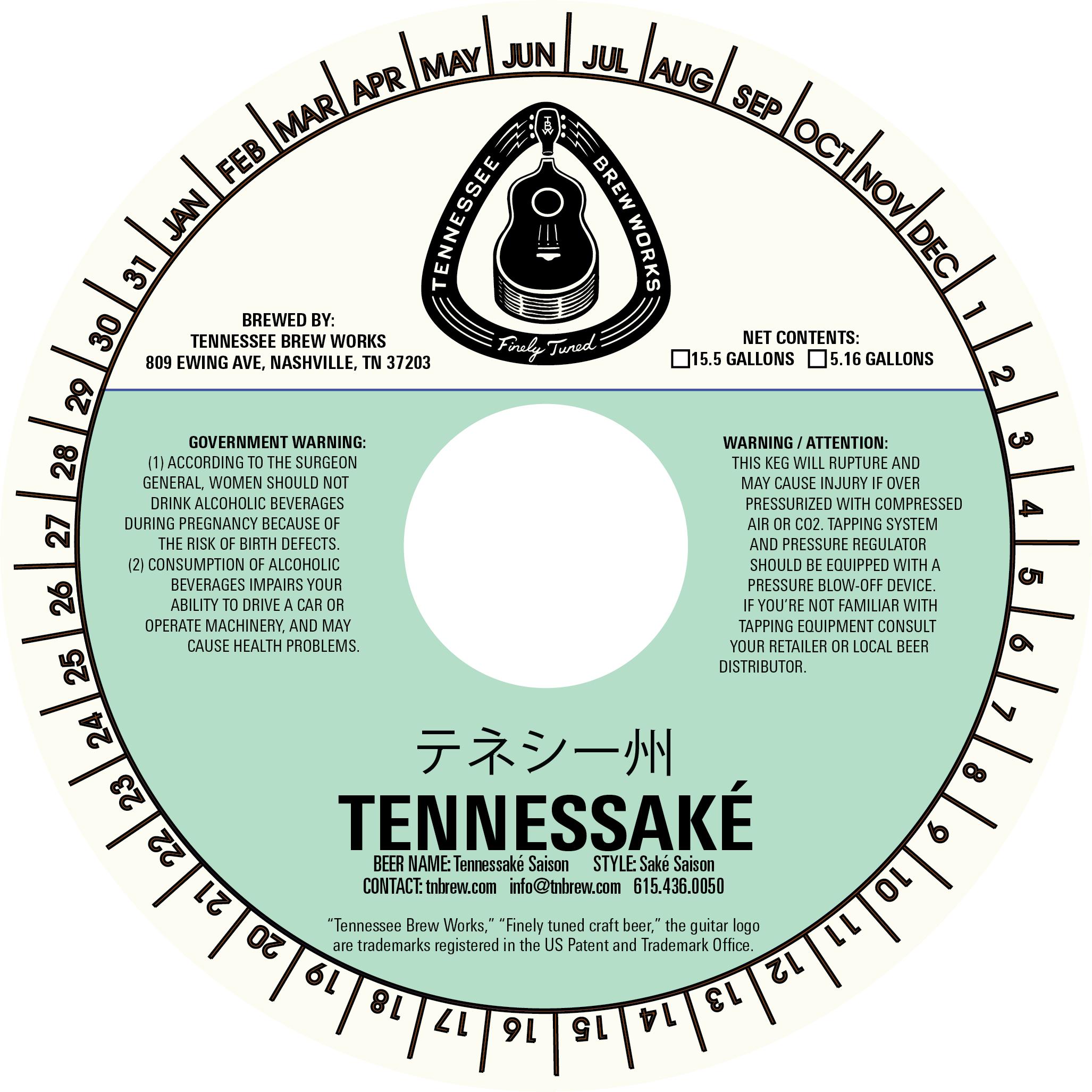 TBW-Tennessaké_keg_collar_2016_WEBSITE.jpg