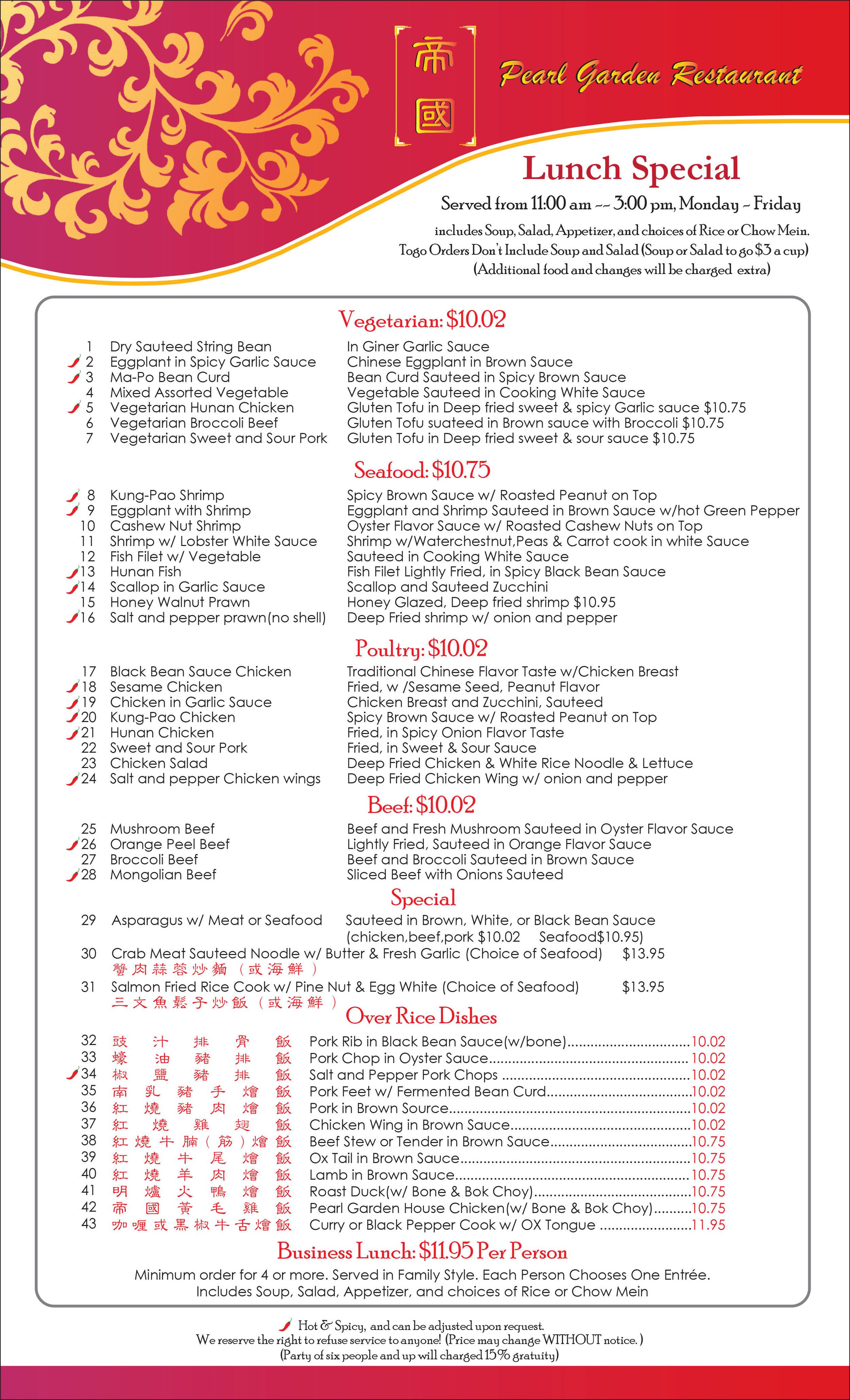 Lunch Speicald 8.5X14.jpg
