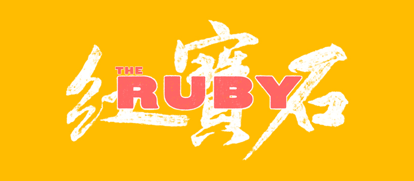 The Ruby - Facebook Cover Image.jpg