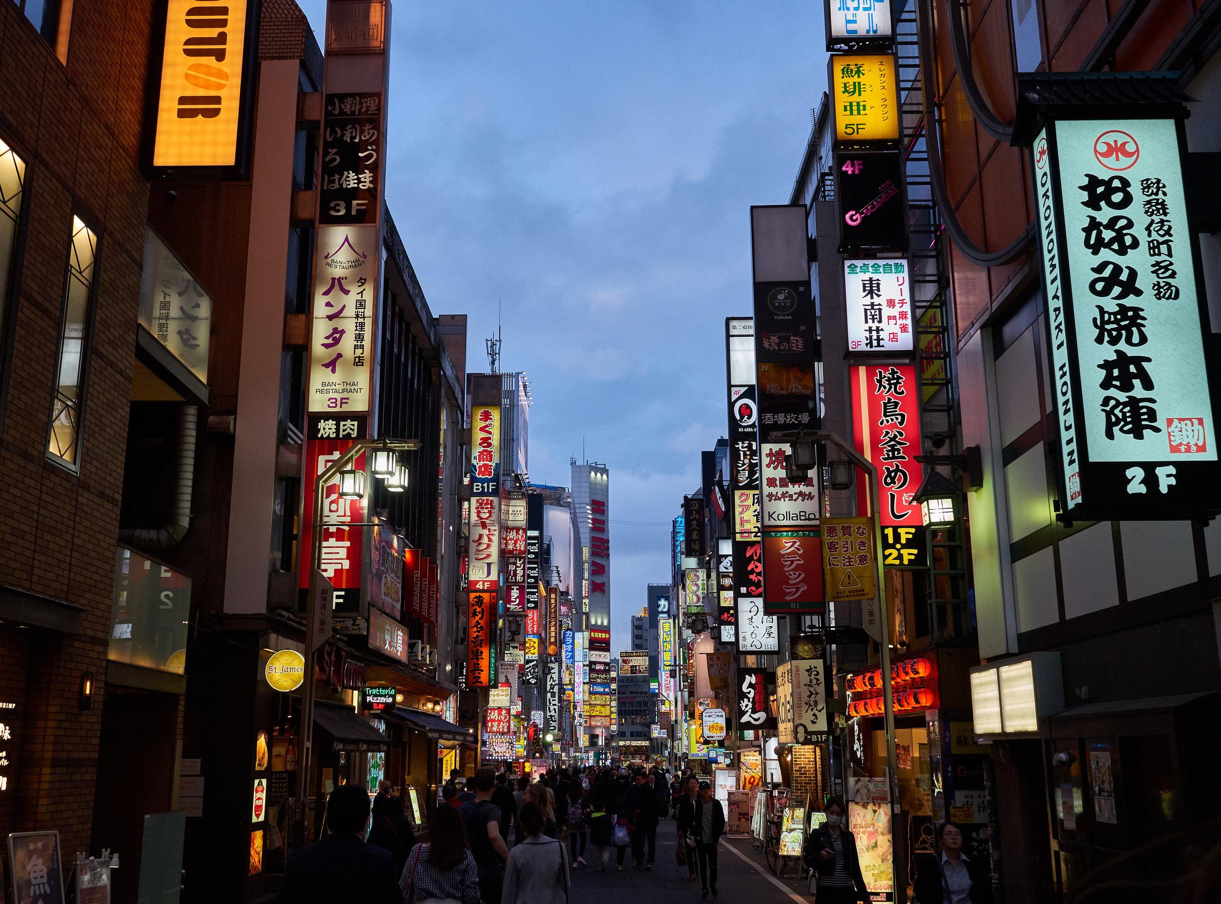 Tokio_Shinjuku_Streets_6_kom.jpg