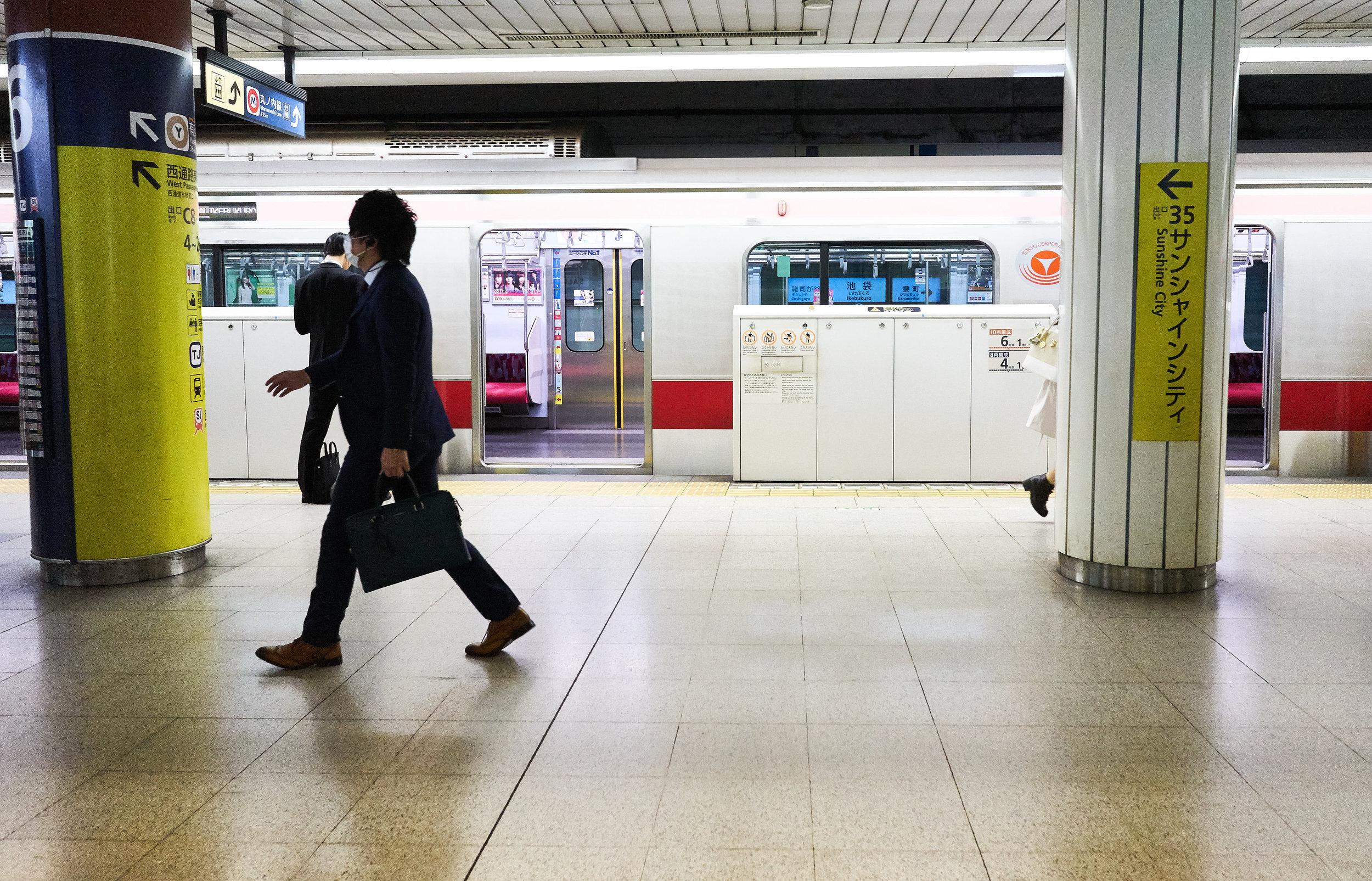 Tokio_Ubahn_1_kom.jpg