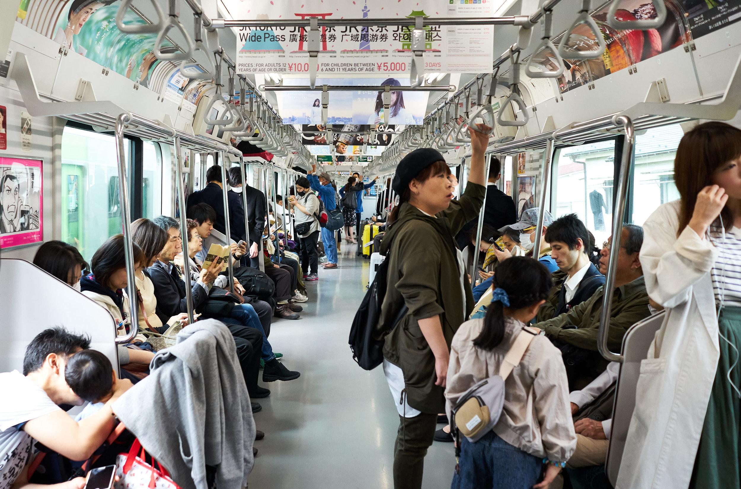 Tokio_Yamamote Bahn_1_kom.jpg