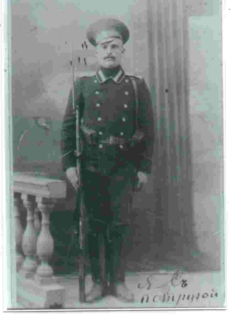 Eduard Löb in the Russian Army 1915-1917