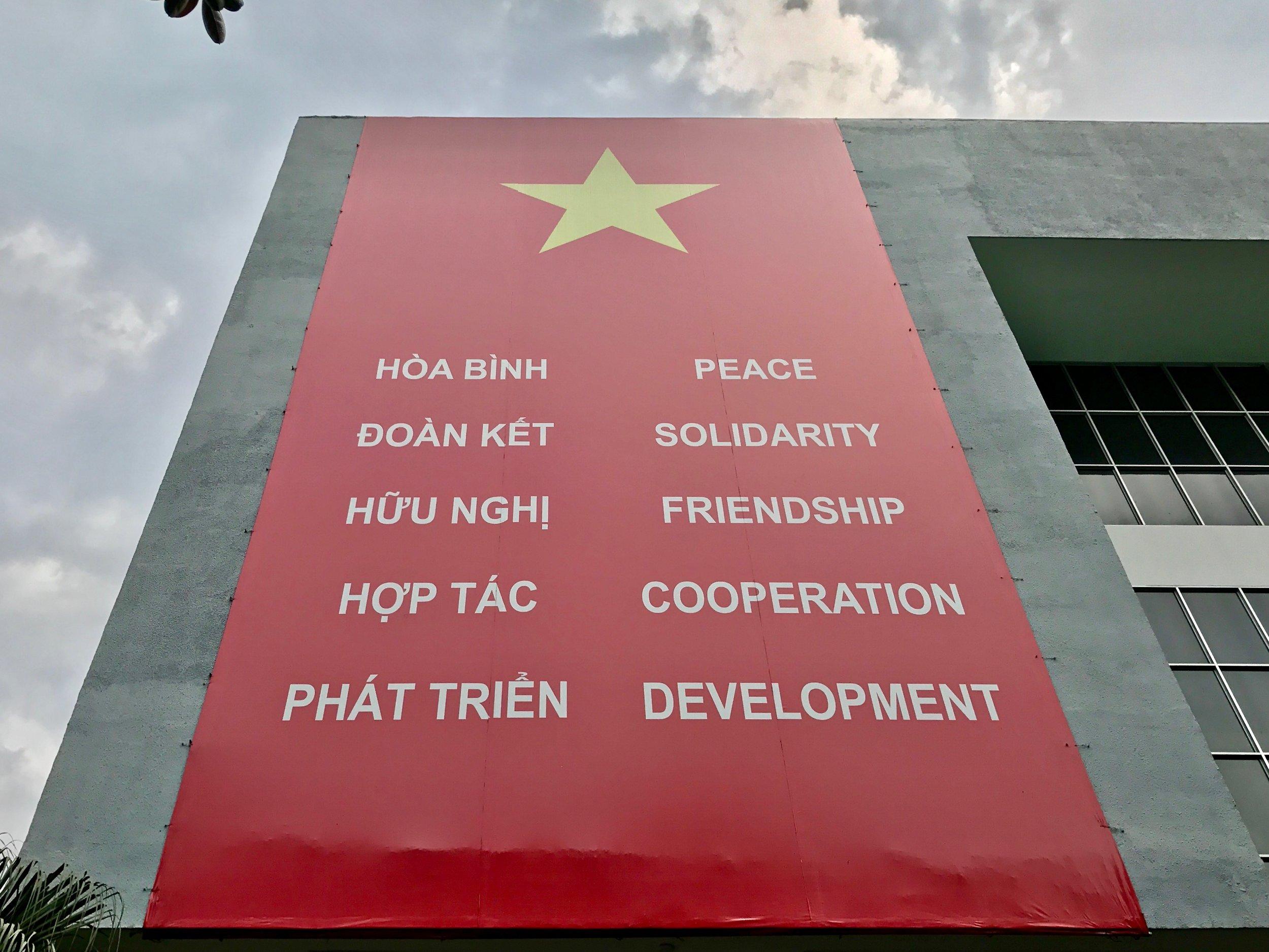War Remnants Museum, Ho Chi Minh City, Vietnam