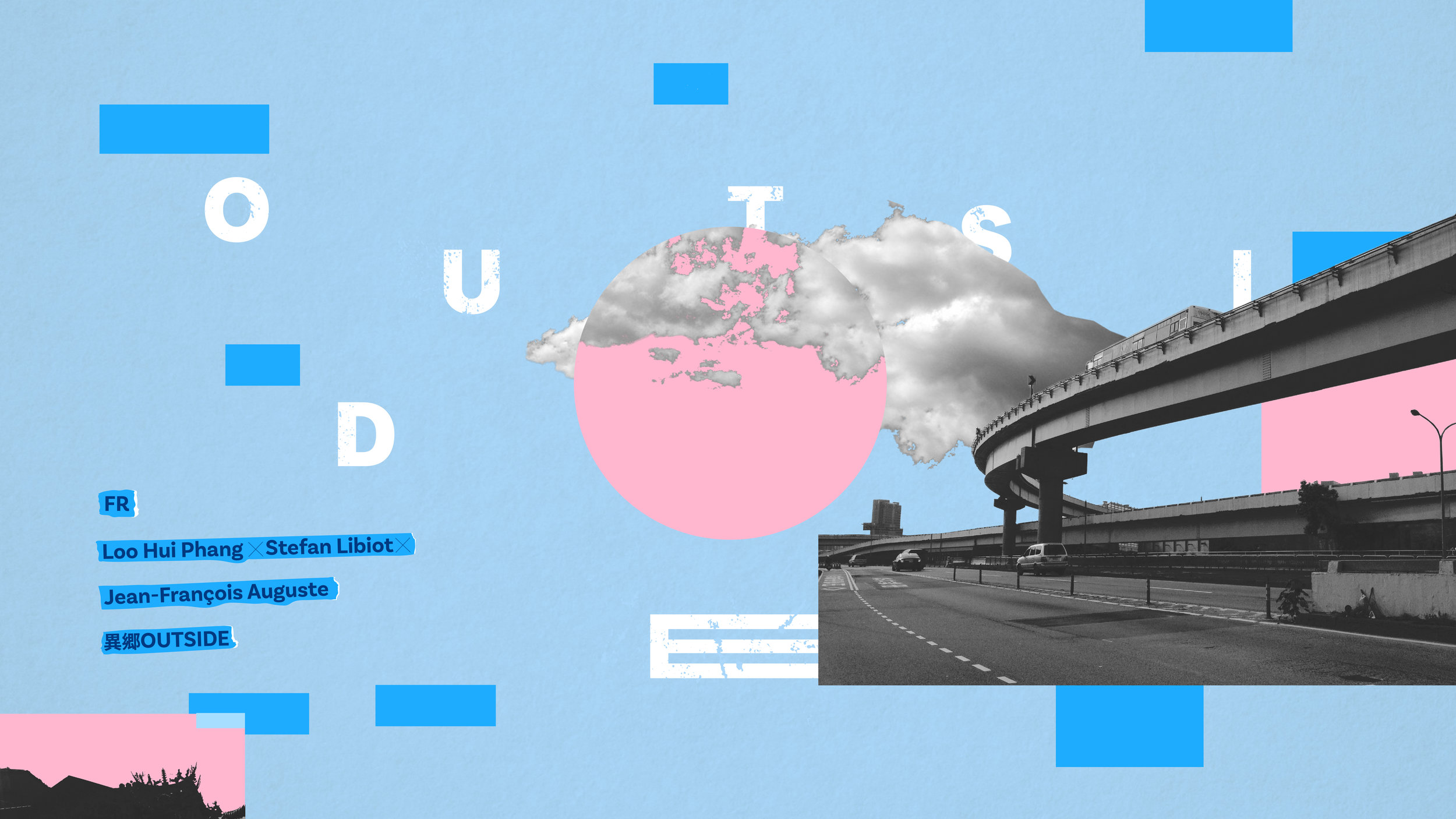 回到城市、主旋律,增加城市音效、捷運音效