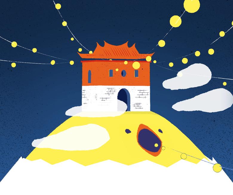 2017 Taipei Lantern Festival Promo