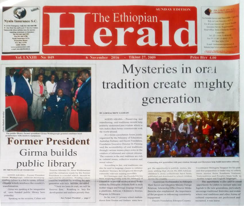 Cover of National Ethiopian News