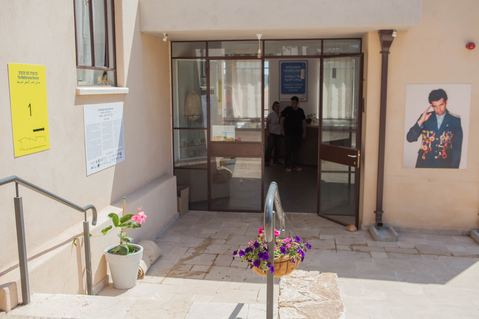 """Entrance to the information center in Yodfat with Shahar Marcus' work """"The Fathers have eaten sour grapes"""""""