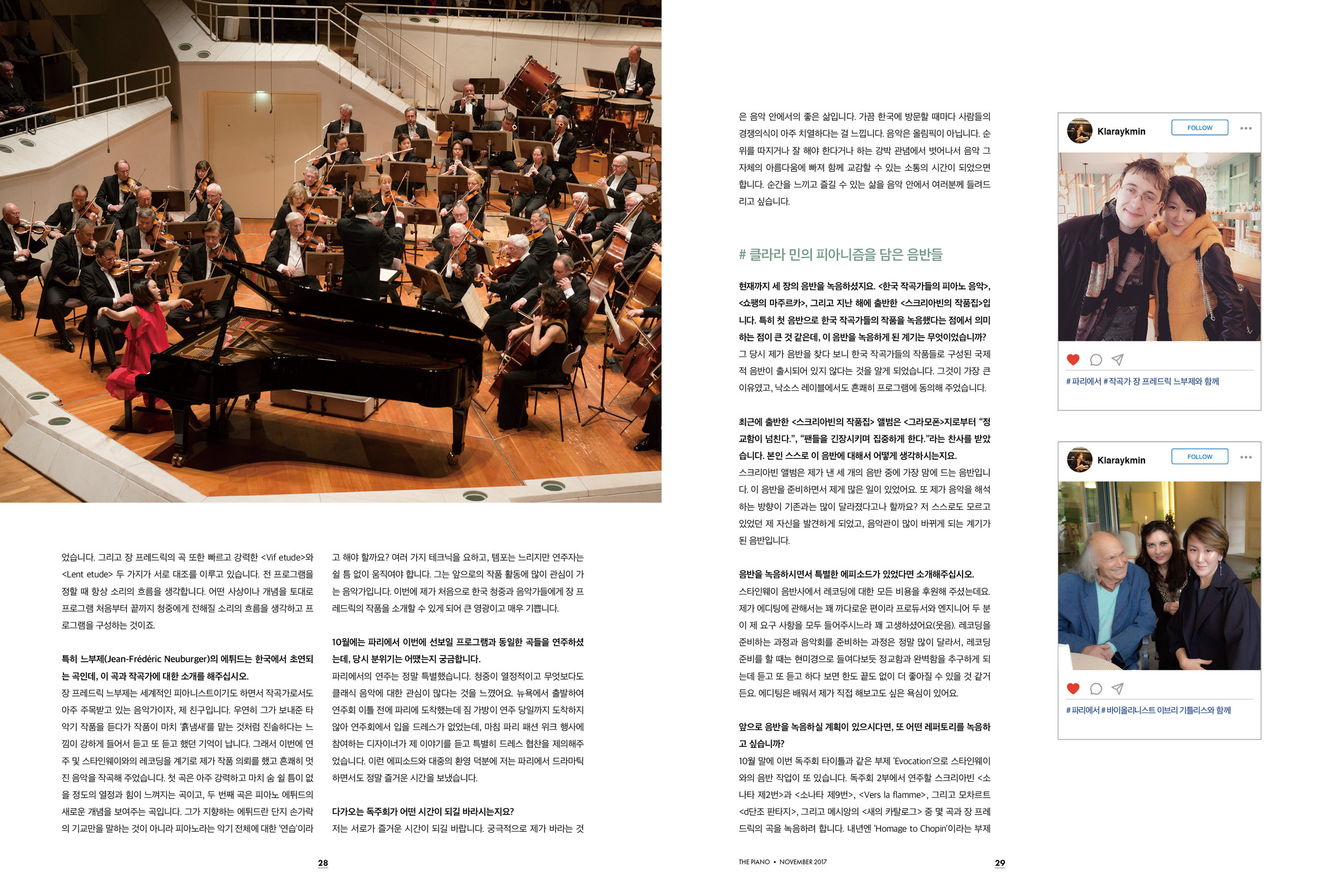 """The Piano - Cover story and interview """"What the generation wants: Creative Artist Klara Min"""""""