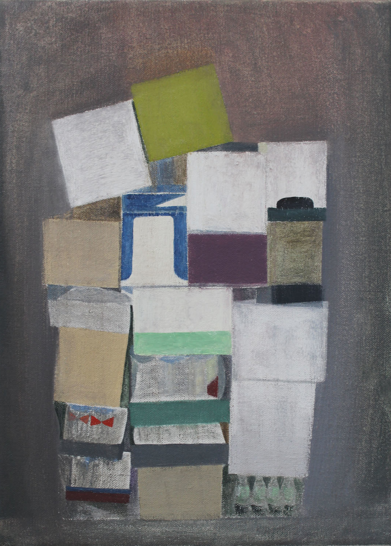2018, oil on canvas, 33 x 24 cm