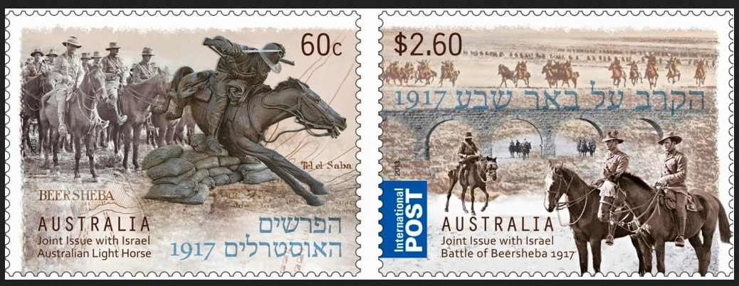 Joint Israeli / Australian stamp issued to commemorate the 100th anniversary of the battle
