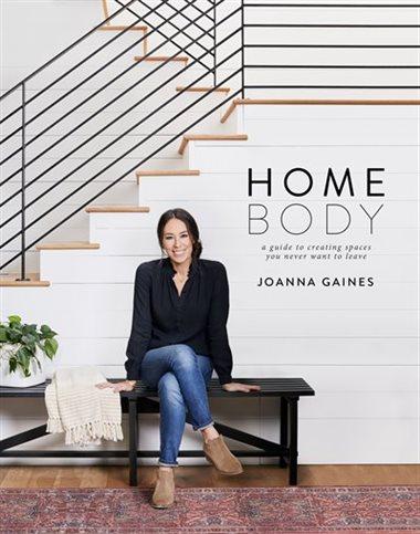 home body joanna gaines.jpg