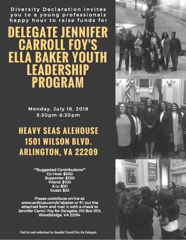 Ella Baker Youth Leadership Program Flyer.png